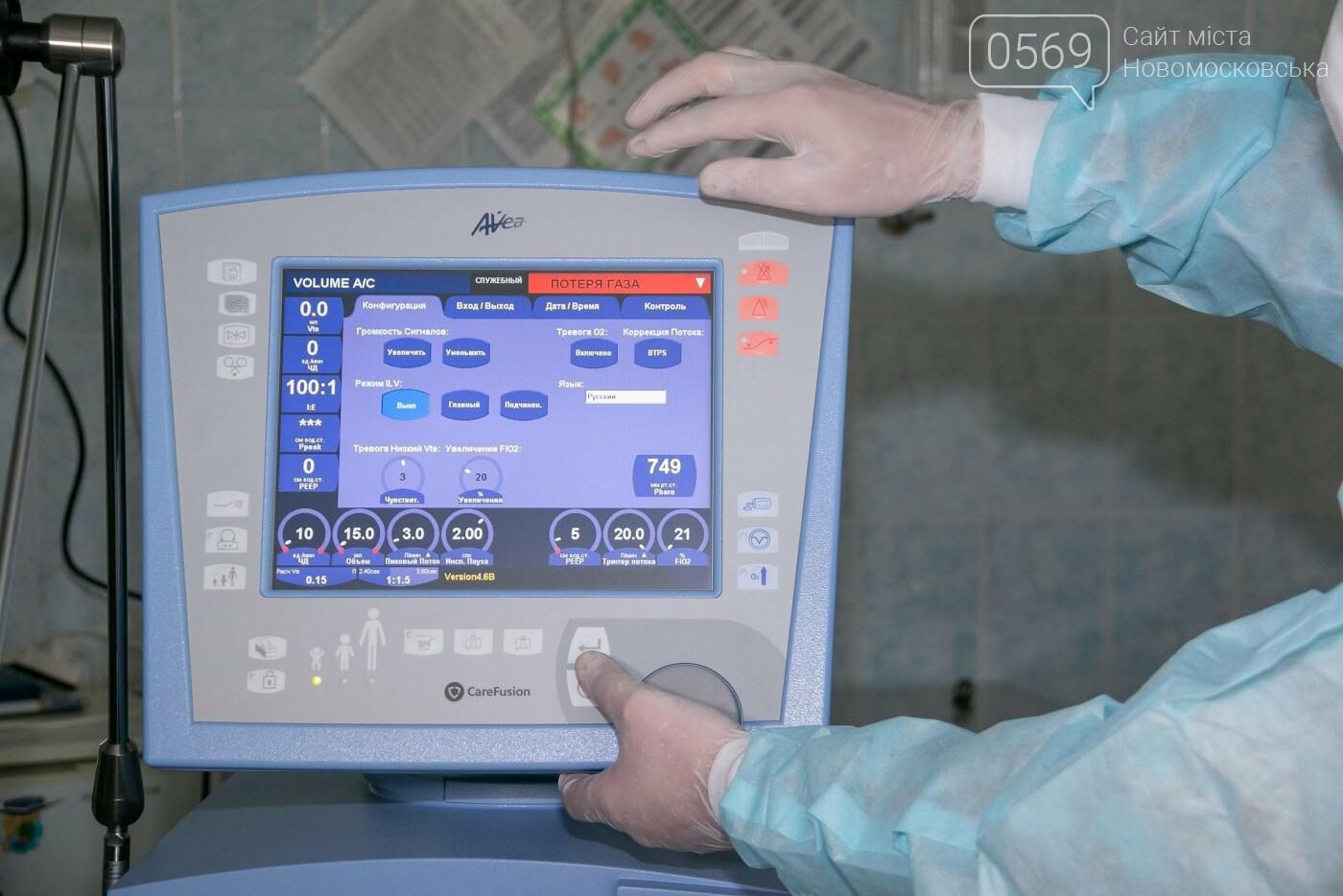 ИНТЕРПАЙП передал аппарат искусственной вентиляции легких Новомосковской центральной городской больнице , фото-2