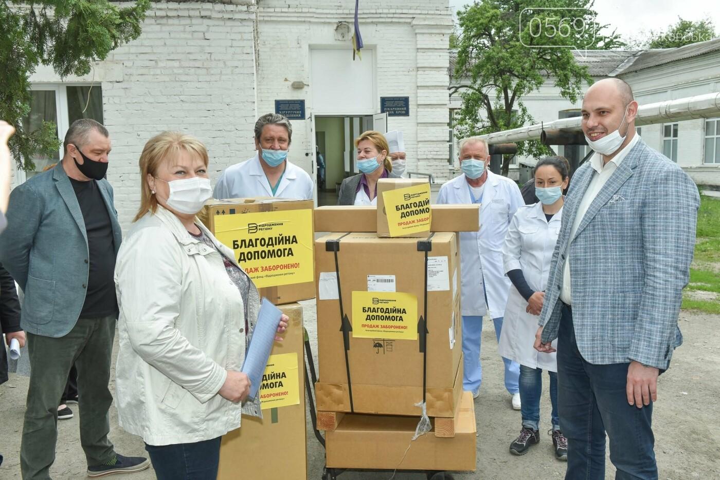 ИНТЕРПАЙП передал аппарат искусственной вентиляции легких Новомосковской центральной городской больнице , фото-3