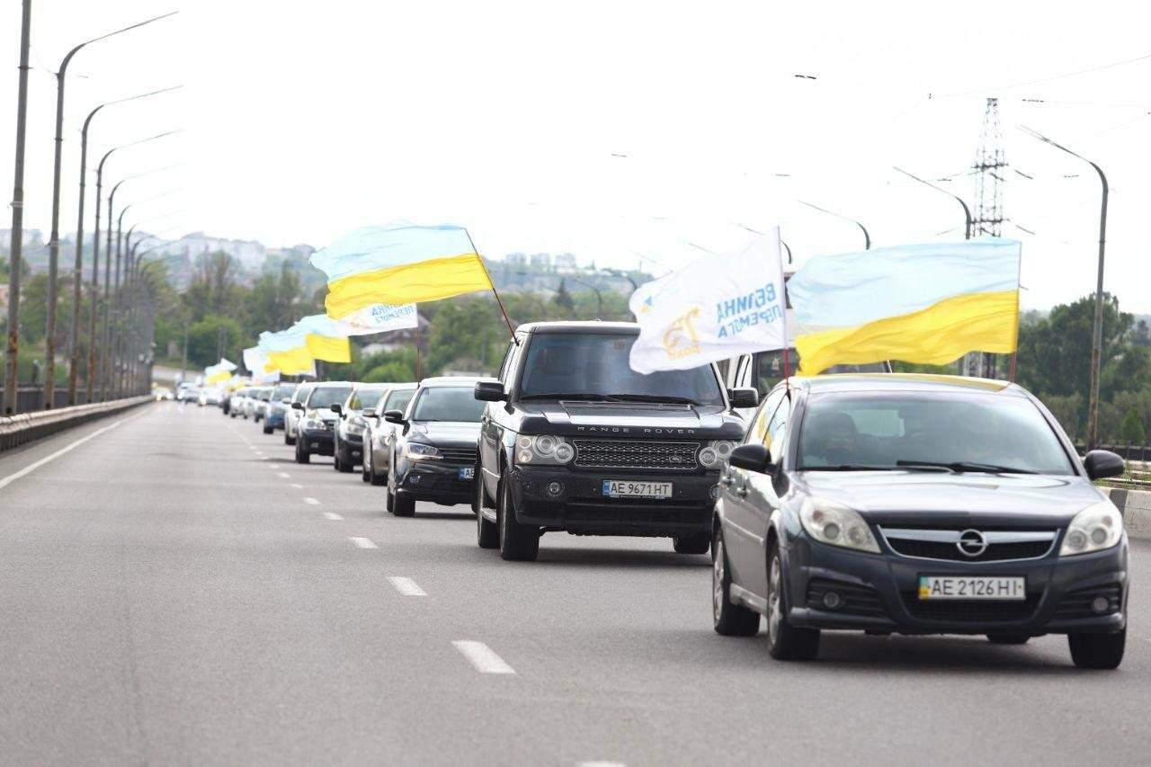 Вилкул в честь 9 Мая организовал в Днепре масштабный автопробег, фото-17