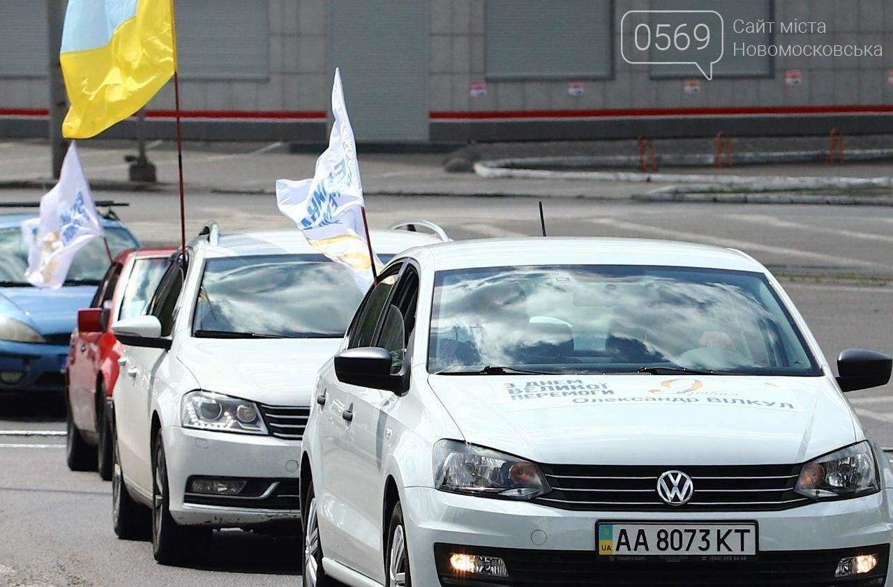 Вилкул в честь 9 Мая организовал в Днепре масштабный автопробег, фото-18
