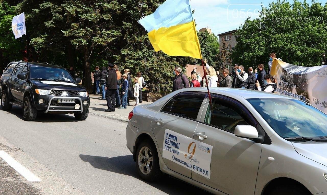Вилкул в честь 9 Мая организовал в Днепре масштабный автопробег, фото-4