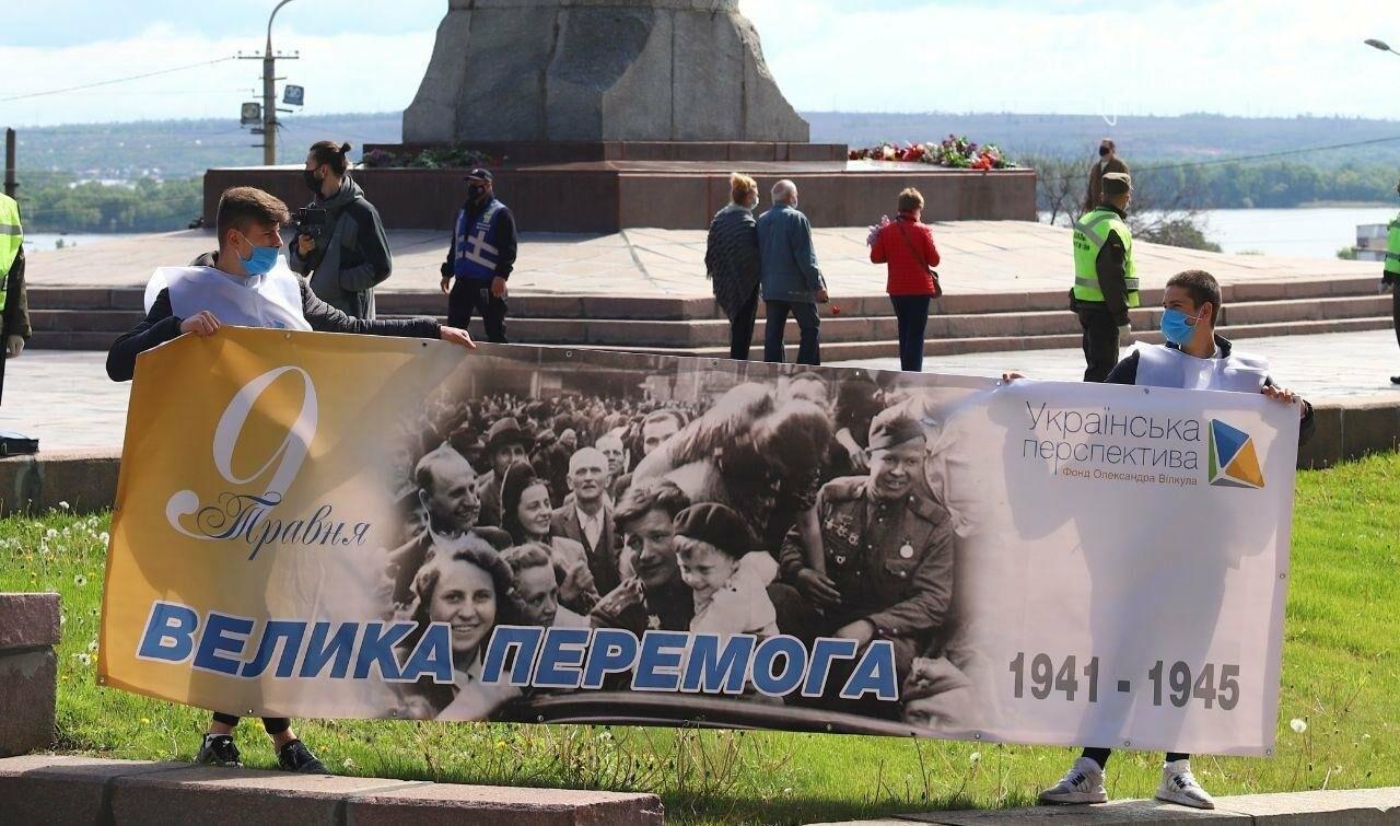 Вилкул в честь 9 Мая организовал в Днепре масштабный автопробег, фото-7