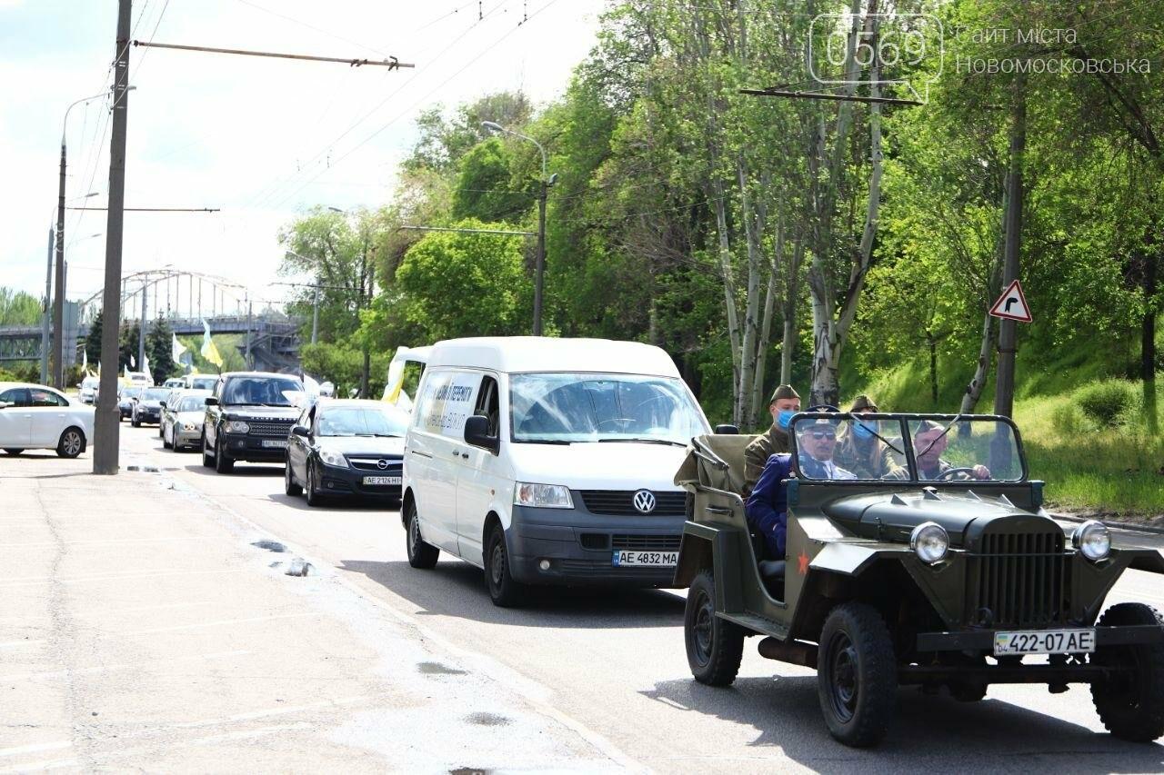 Вилкул в честь 9 Мая организовал в Днепре масштабный автопробег, фото-11