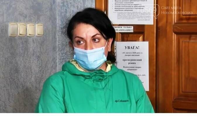 Мешканці Миролюбівки, що на Новомосковщині, придбали для обласної дитячої лікарні апарат для перитонеального діалізу, фото-2