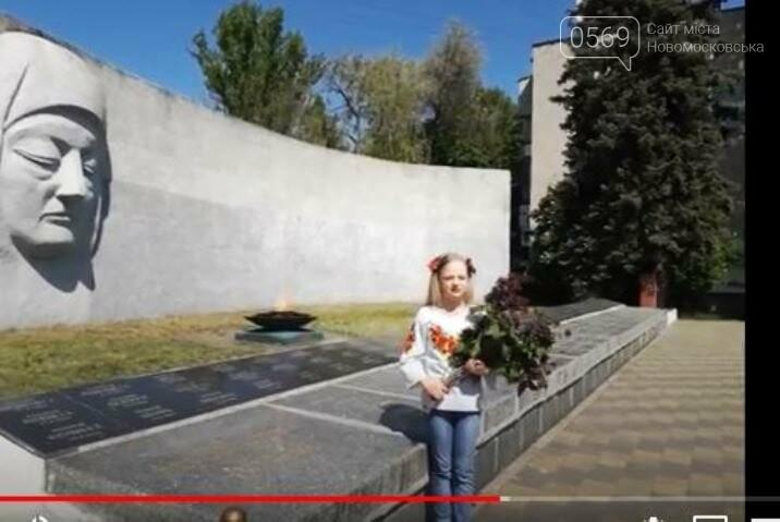 Діячі культури Новомосковська підготували концерт до Дня Перемоги: ВІДЕО, фото-7