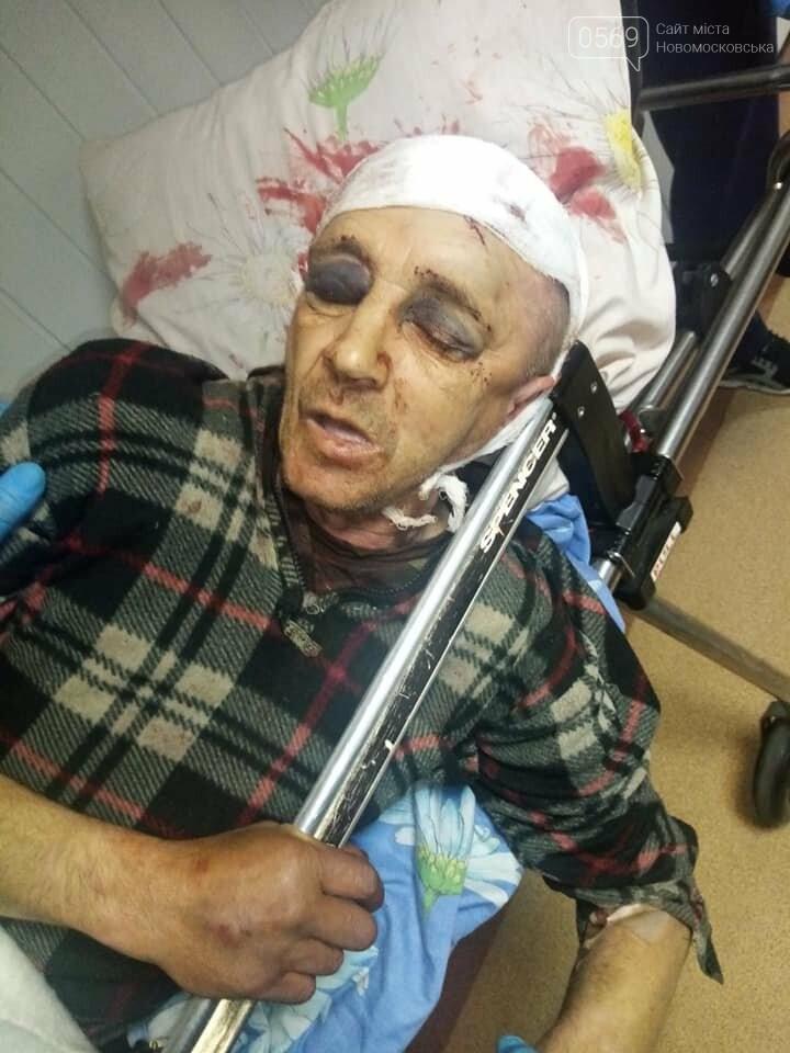 Мешканця Новомосковська заарештували за вбивство з корисливих мотивів , фото-1