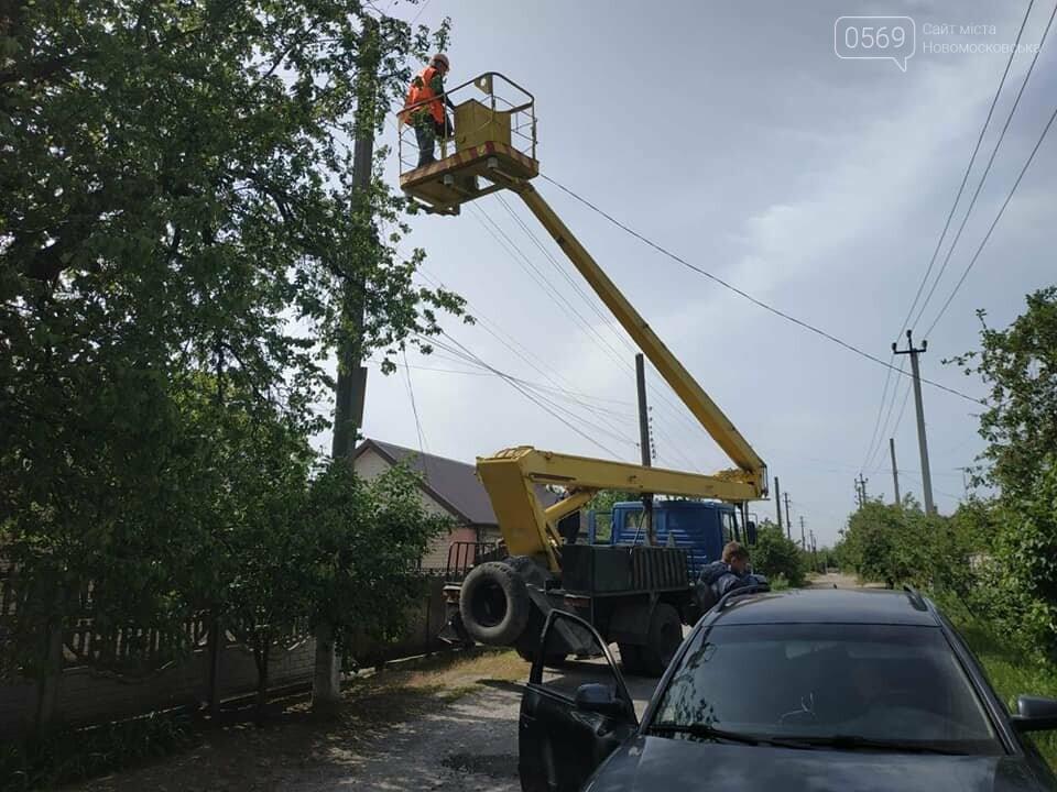 У Новомосковську полагодили і відновили освітлення на деяких вулицях та біля цвинтаря, фото-1