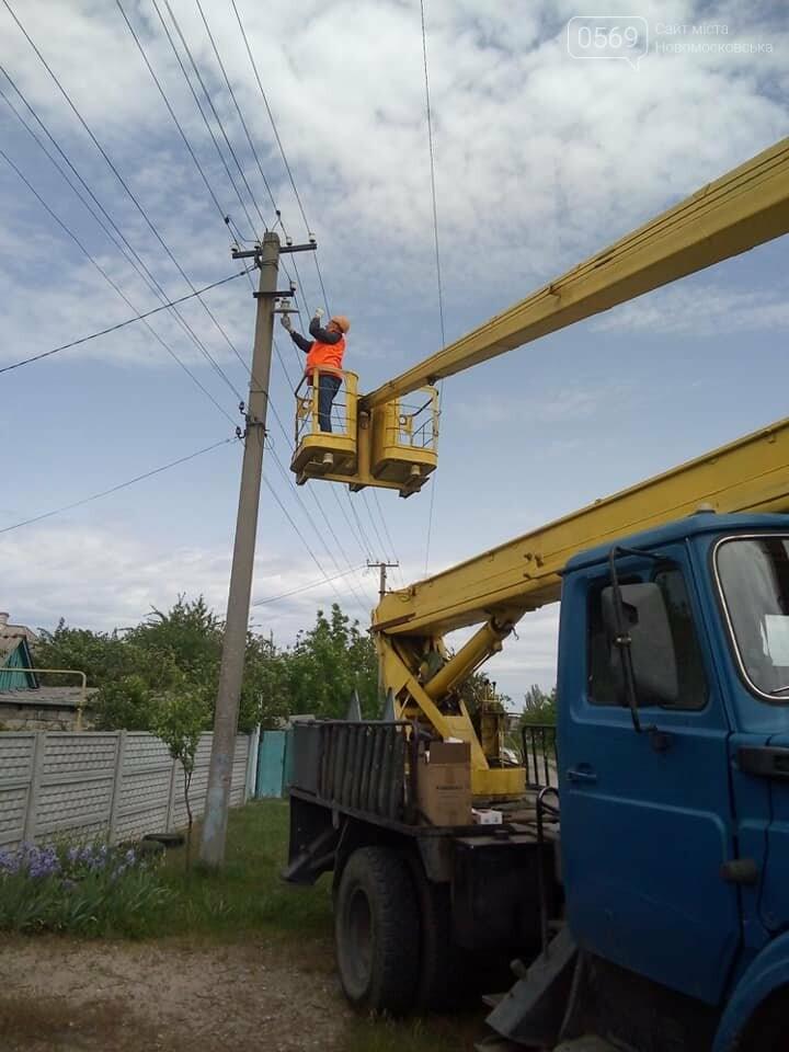 У Новомосковську полагодили і відновили освітлення на деяких вулицях та біля цвинтаря, фото-2