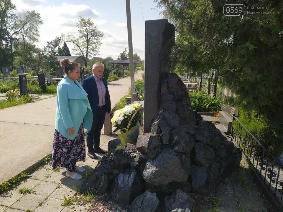 У Новомосковську вшанували пам'ять жертв політичних репресій, фото-1