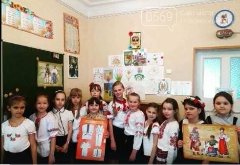 Школярі Новомосковська долучилися до всеукраїнського флешмобу до Міжнародного дня вишиванки: перегляньте ВІДЕО, фото-18