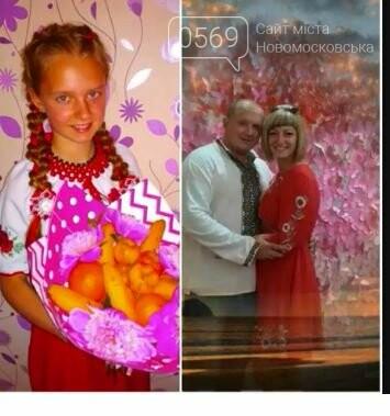 Школярі Новомосковська долучилися до всеукраїнського флешмобу до Міжнародного дня вишиванки: перегляньте ВІДЕО, фото-16