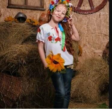 Школярі Новомосковська долучилися до всеукраїнського флешмобу до Міжнародного дня вишиванки: перегляньте ВІДЕО, фото-15
