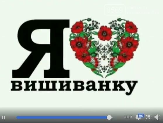 Школярі Новомосковська долучилися до всеукраїнського флешмобу до Міжнародного дня вишиванки: перегляньте ВІДЕО, фото-11