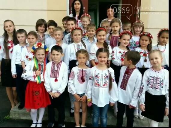Школярі Новомосковська долучилися до всеукраїнського флешмобу до Міжнародного дня вишиванки: перегляньте ВІДЕО, фото-5