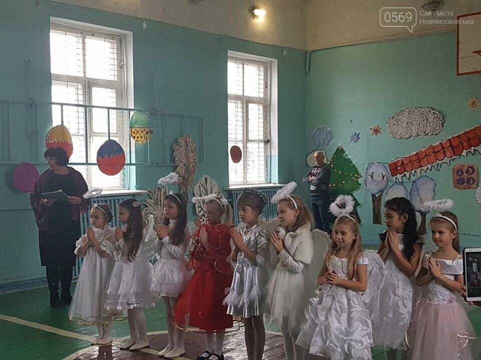 Вихованець Новомосковського ЦПР та його керівник стали переможцями обласної фольклорно-етнографічної експедиції, фото-1