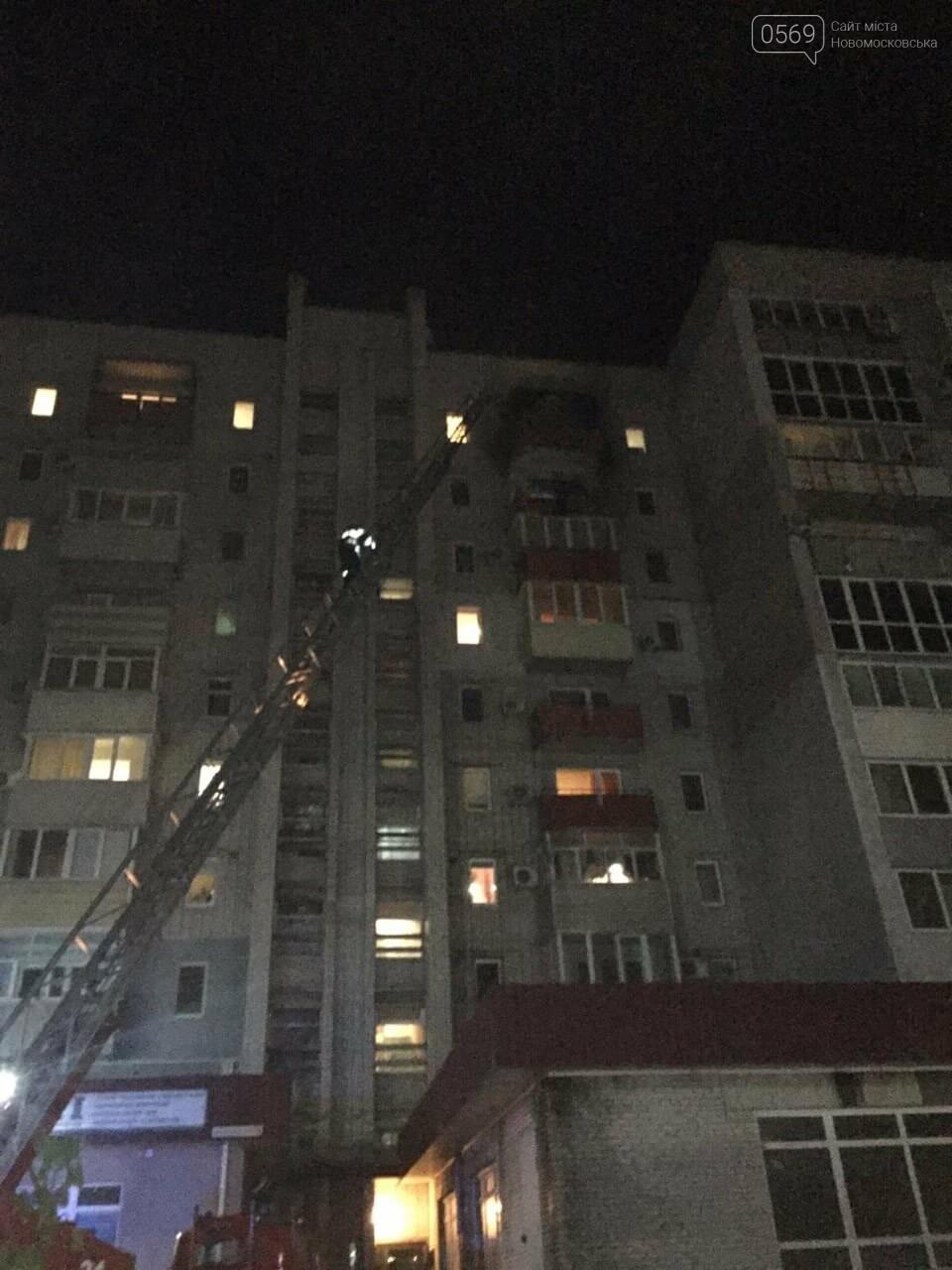 У Новомосковську горіла квартира в багатоповерхівці, фото-2