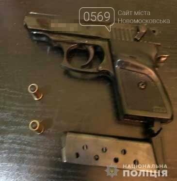 Поліція Дніпра затримала групу «чорних ріелторів», причетних до ряду тяжких злочинів, фото-1