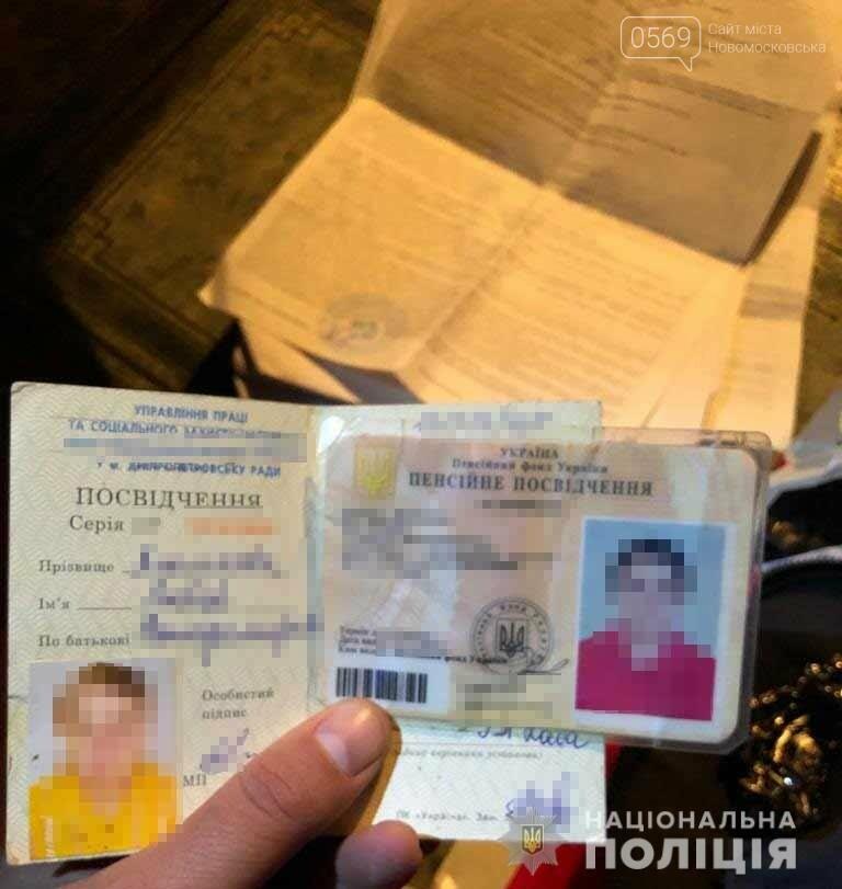 Поліція Дніпра затримала групу «чорних ріелторів», причетних до ряду тяжких злочинів, фото-3