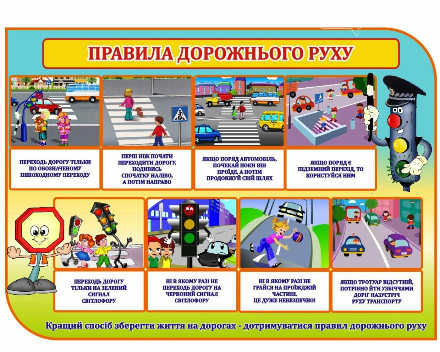 """Новомосковськ долучився до акції """"Обери життя"""", фото-1"""