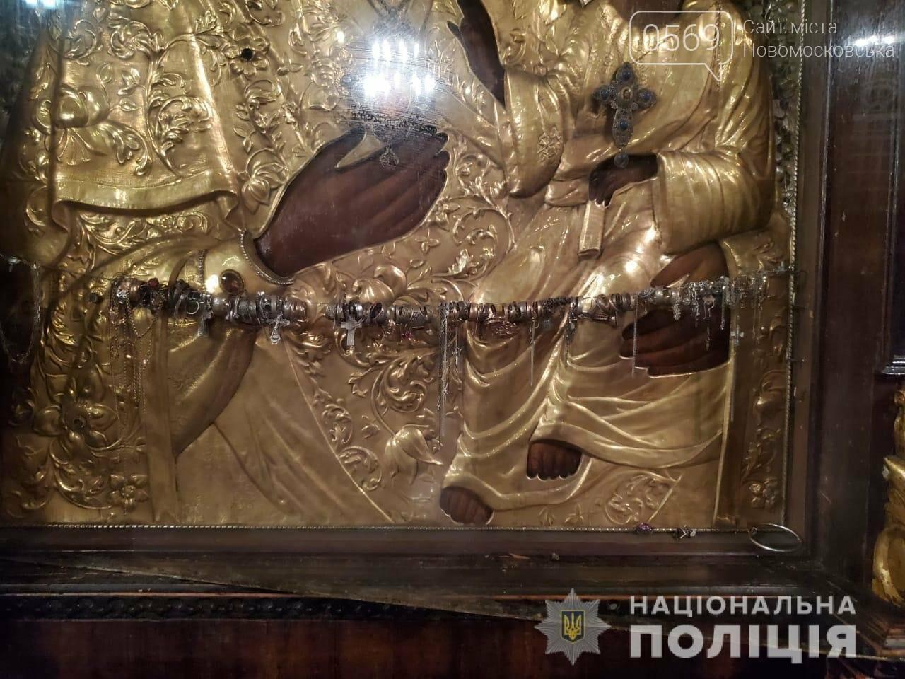 У Дніпрі поліція затримала жінку, яка викрала золоті прикраси з ікон у Свято-Троїцькому соборі, фото-3