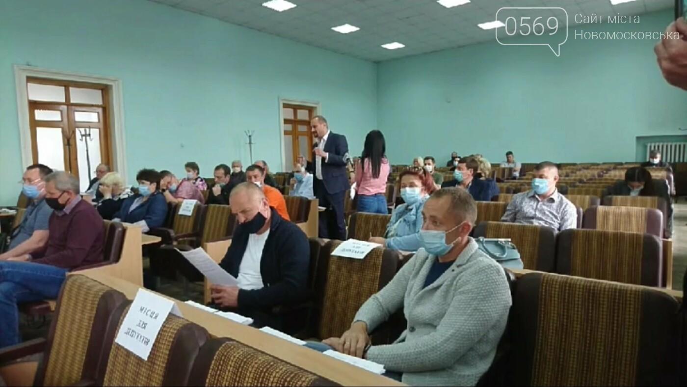 У Новомосковську обмежили продаж алкогольних напоїв, фото-1