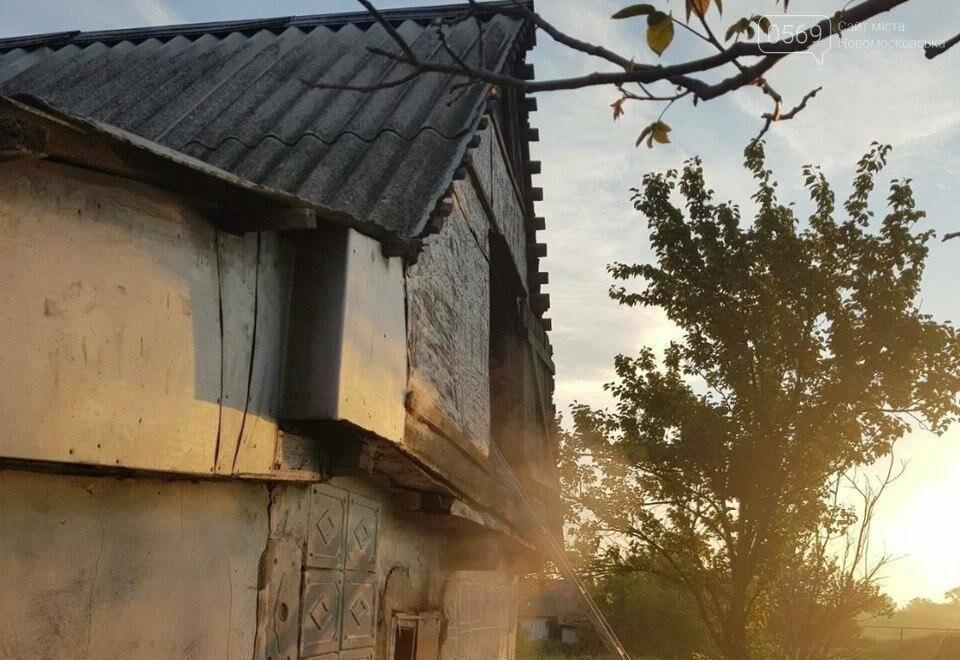 В селі Знаменівка Новомосковського району горів житловий будинок, фото-1