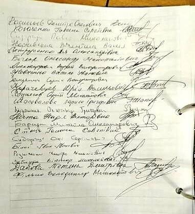 Депутати міської ради Новомосковська підготували листи до вищого керівництва країни, фото-2