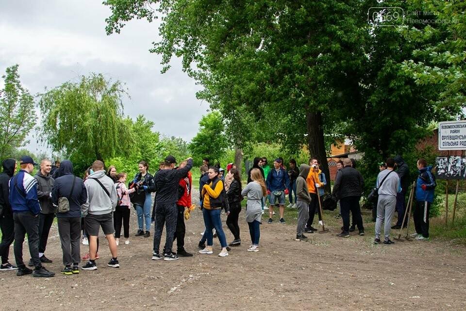 Останніми вихідними весни молодь Новомосковська вийшла на суботник, фото-1