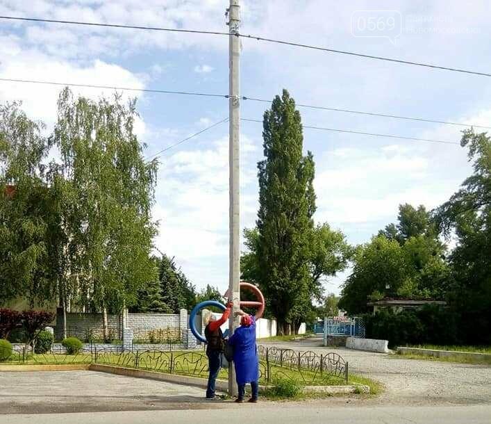 У Новомосковську, як і в усій країні, заборонено розміщувати рекламу на електроопорах і ліхтарях, фото-3