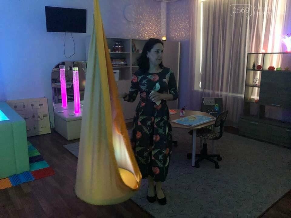 В інклюзивно-ресурсному центрі Новомосковська завдяки «Бюджету участі» з'явилася сенсорна кімната, фото-5