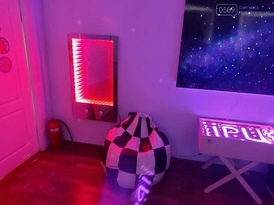 В інклюзивно-ресурсному центрі Новомосковська завдяки «Бюджету участі» з'явилася сенсорна кімната, фото-2