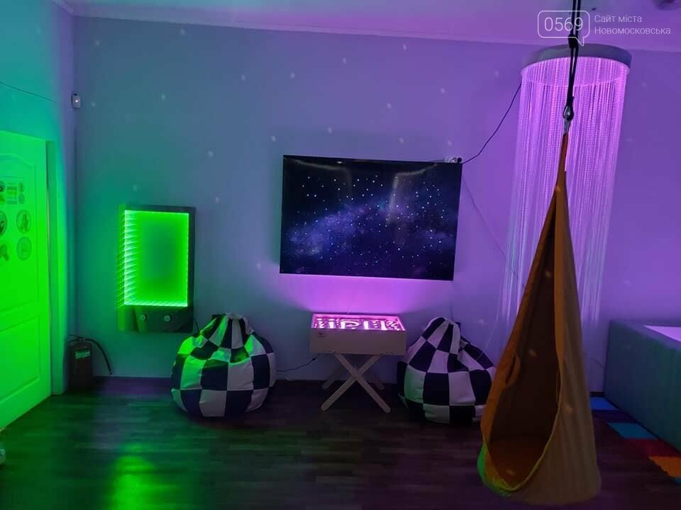 В інклюзивно-ресурсному центрі Новомосковська завдяки «Бюджету участі» з'явилася сенсорна кімната, фото-1