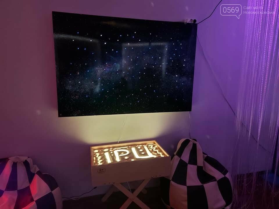 В інклюзивно-ресурсному центрі Новомосковська завдяки «Бюджету участі» з'явилася сенсорна кімната, фото-4