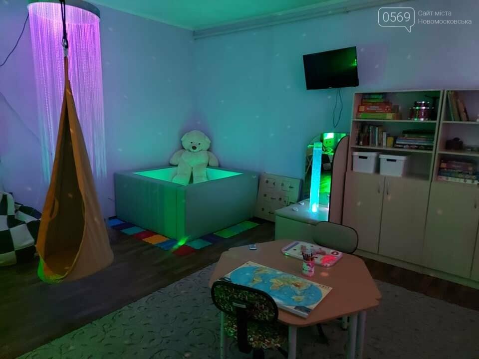 В інклюзивно-ресурсному центрі Новомосковська завдяки «Бюджету участі» з'явилася сенсорна кімната, фото-3