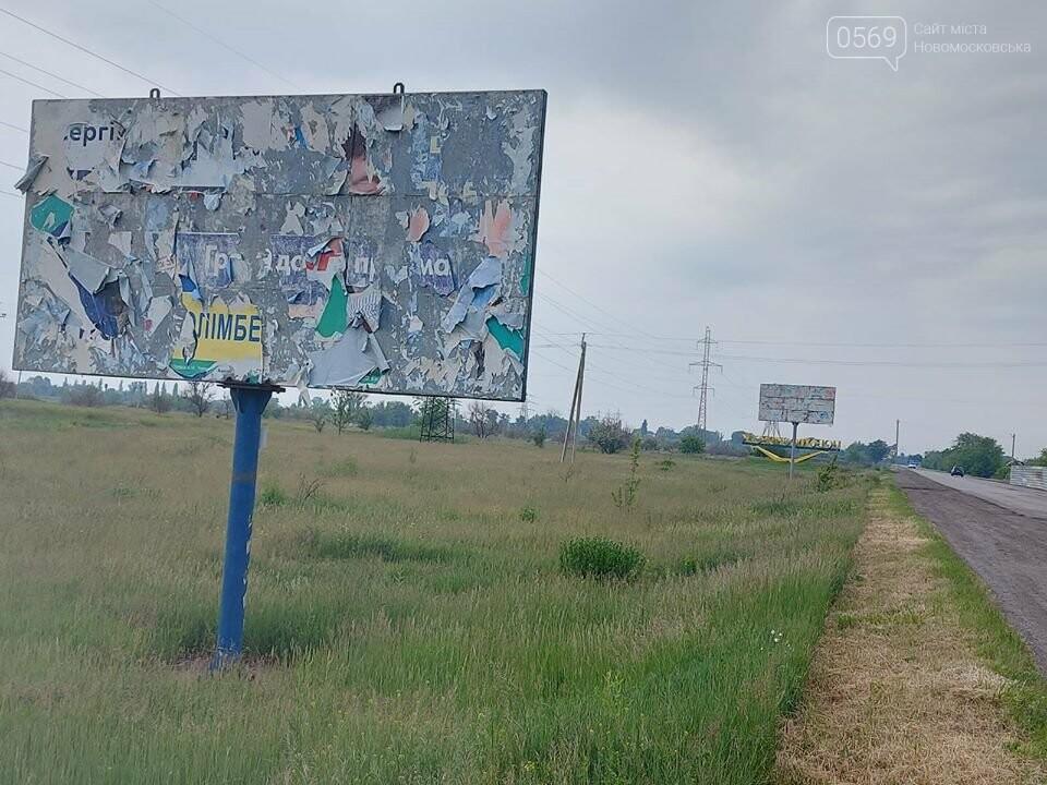 Реклама у Новомосковську закриває пам'ятки архітектури та придає місту пошарпаного вигляду: у міськраді планують велике прибирання, фото-6