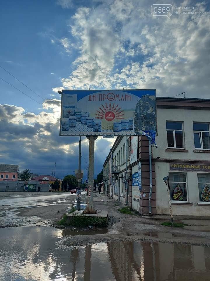 Реклама у Новомосковську закриває пам'ятки архітектури та придає місту пошарпаного вигляду: у міськраді планують велике прибирання, фото-2