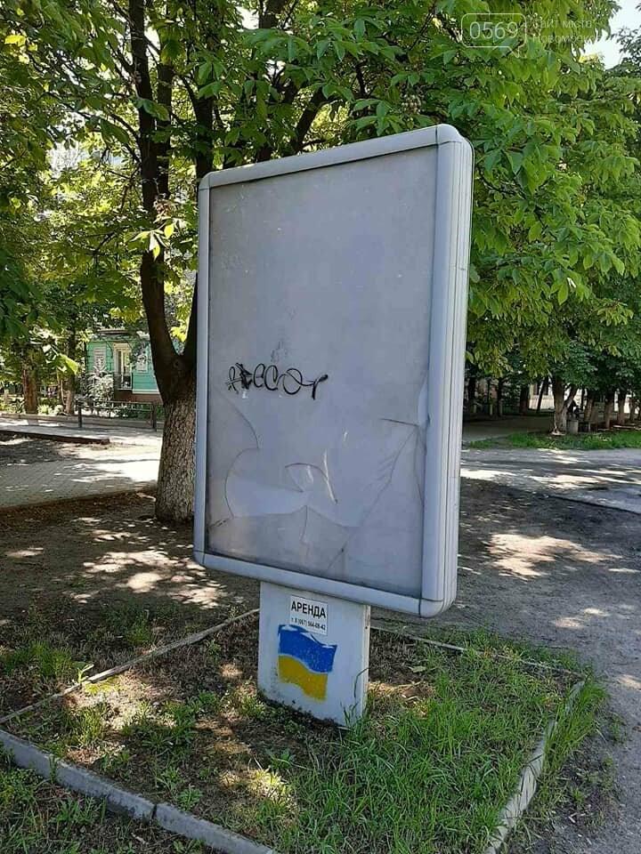 У Новомосковську власників рекламних конструкцій зобов'язали навести лад у своєму господарстві, фото-3