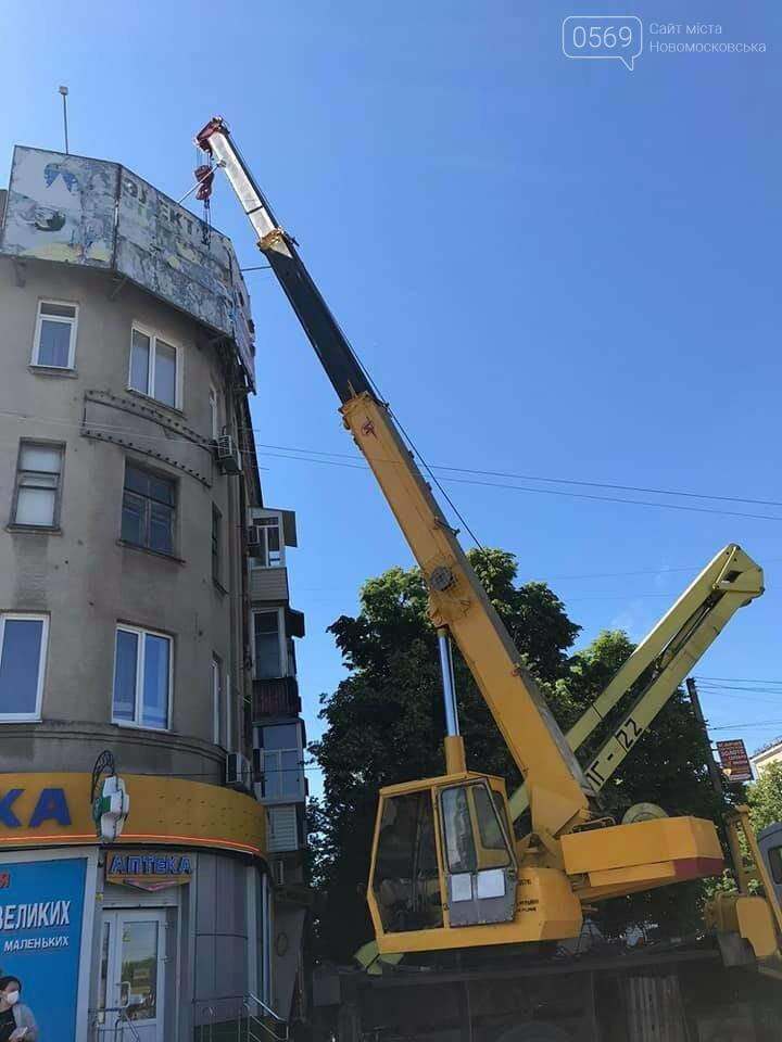 У Новомосковську власників рекламних конструкцій зобов'язали навести лад у своєму господарстві, фото-1