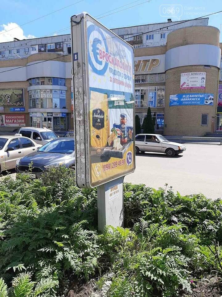 У Новомосковську власників рекламних конструкцій зобов'язали навести лад у своєму господарстві, фото-4