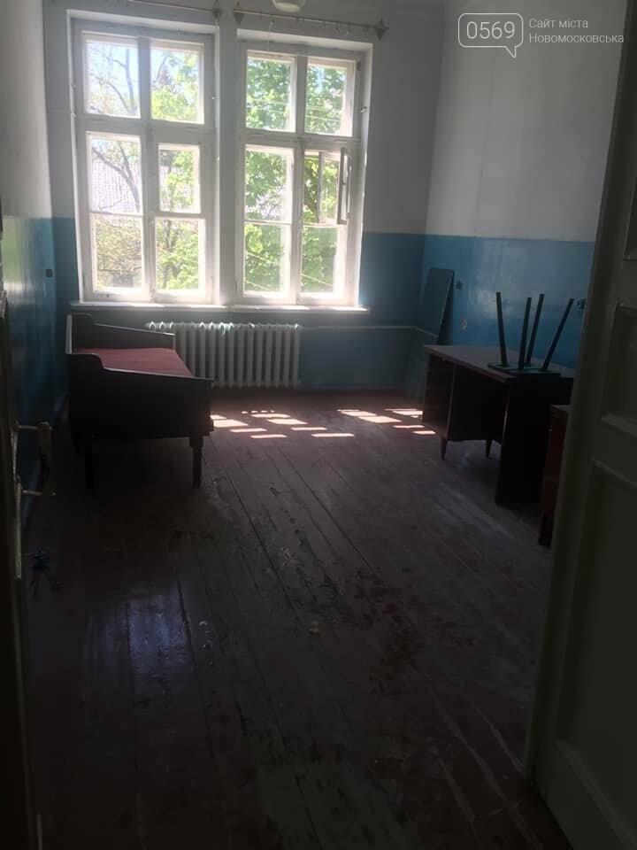 Нове приміщення Молодіжного центру Новомосковська потребує значних коштів на ремонт, фото-4