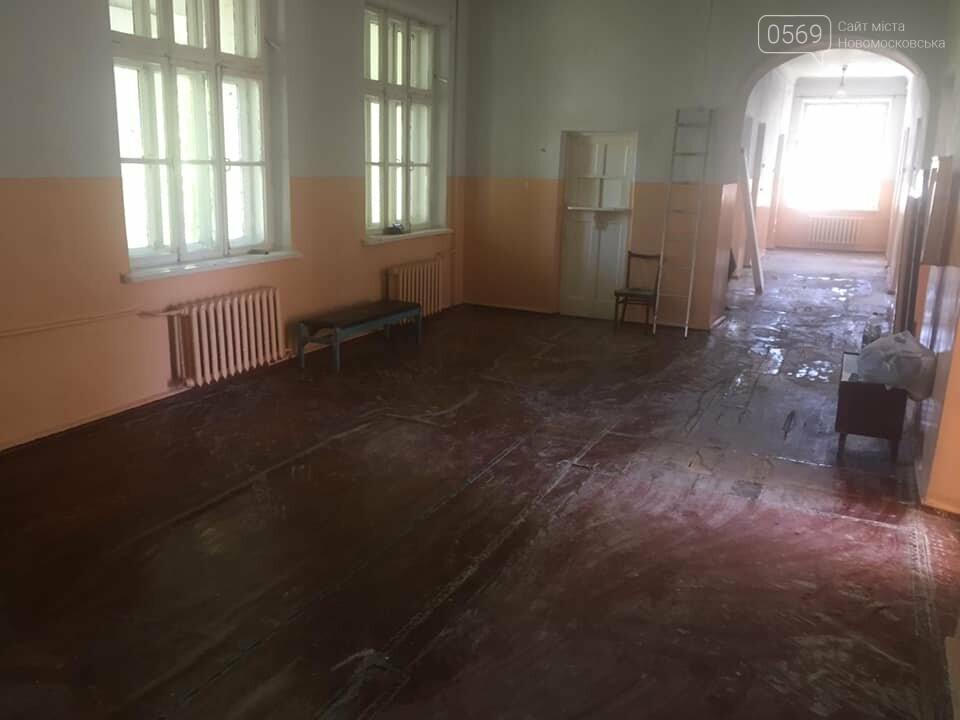 Нове приміщення Молодіжного центру Новомосковська потребує значних коштів на ремонт, фото-5