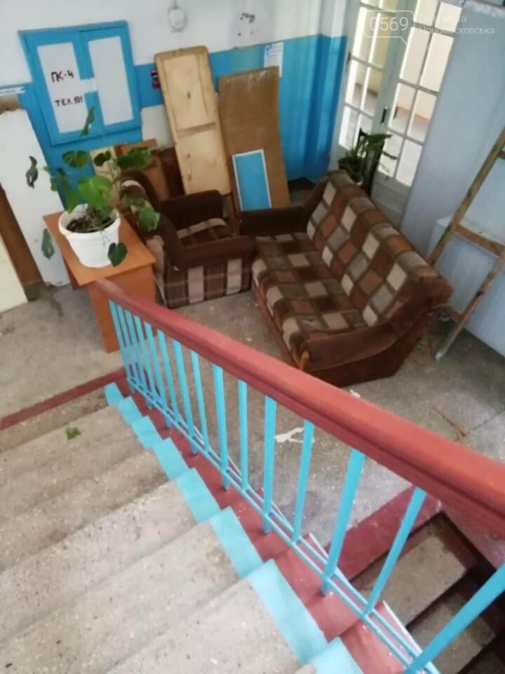 Нове приміщення Молодіжного центру Новомосковська потребує значних коштів на ремонт, фото-6