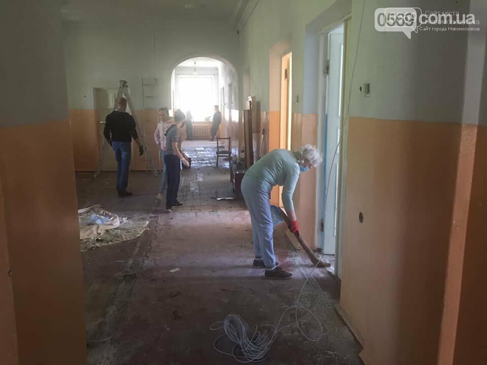 Нове приміщення Молодіжного центру Новомосковська потребує значних коштів на ремонт, фото-1