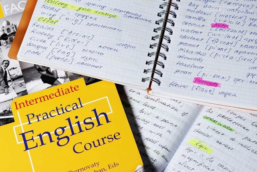 Как можно изучать английский язык? Какой способ лучше выбрать?, фото-1