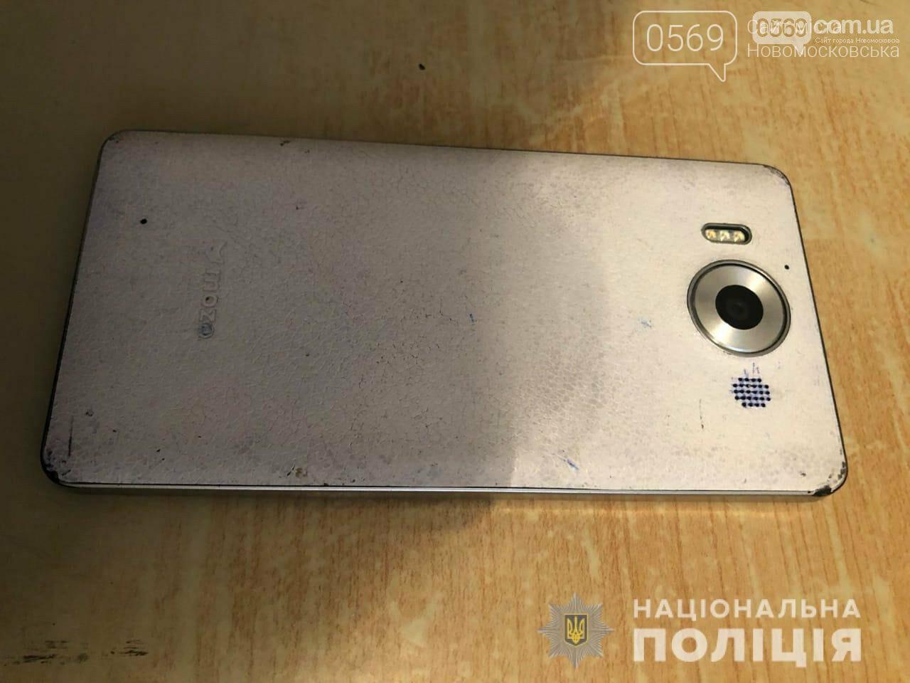 Молодик, який у Новомосковську бризнув дитині в обличчя з балончика та відібрав телефон, проведе за гратами 7 років, фото-1