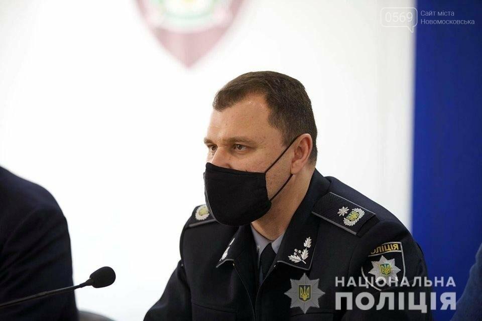 У Павлоградському відділі поліції призначили тимчасове керівництво: проводиться службова перевірка , фото-2