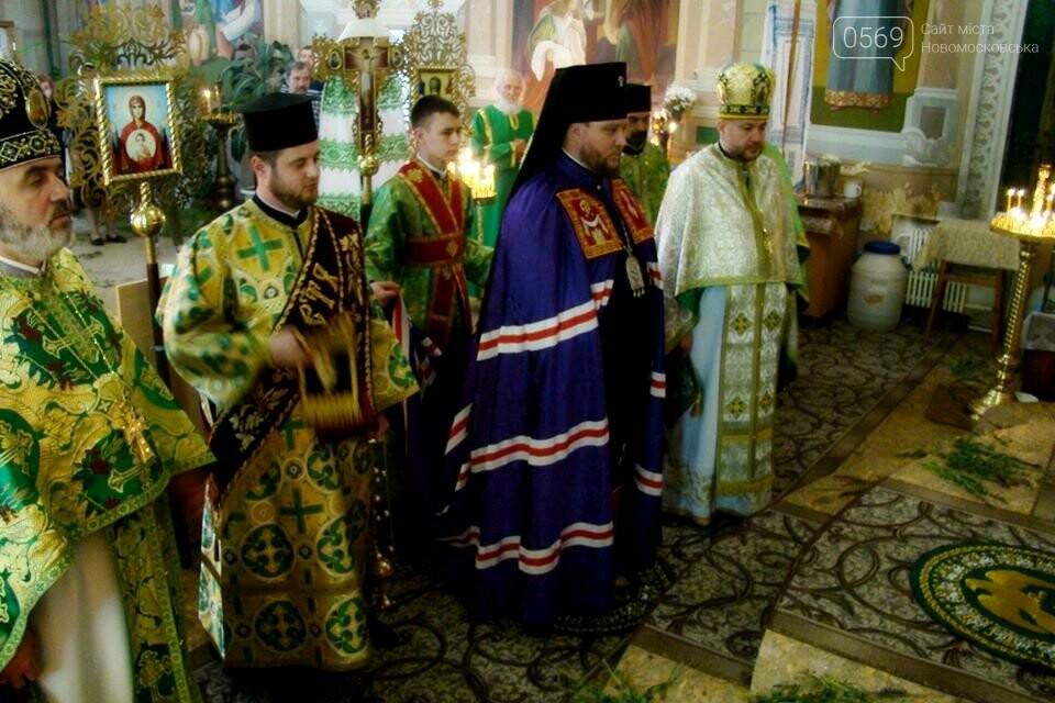 Як у Новомосковську святкували Трійцю: фото, фото-1