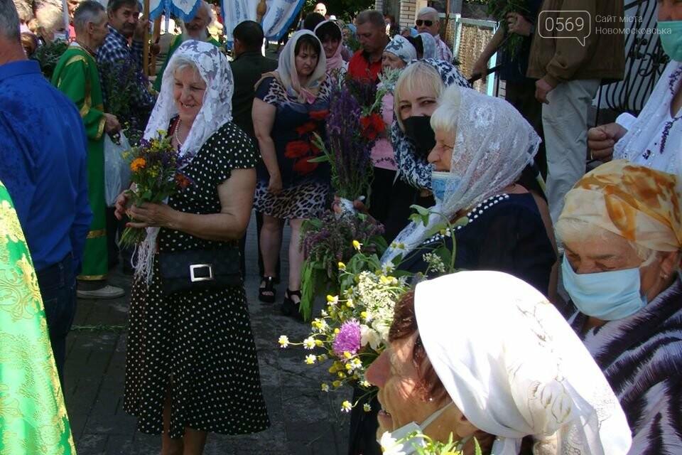 Як у Новомосковську святкували Трійцю: фото, фото-2