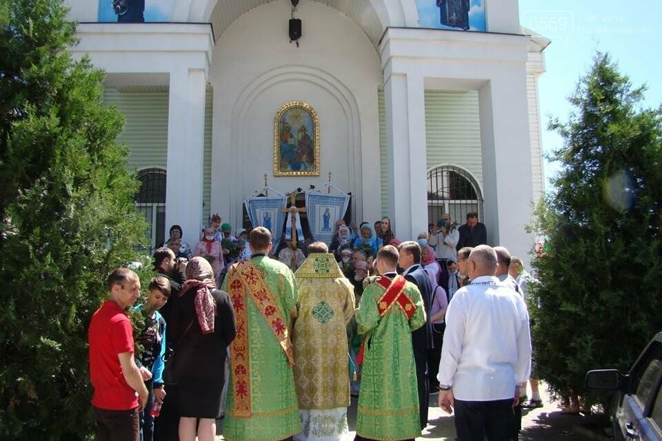 Як у Новомосковську святкували Трійцю: фото, фото-3