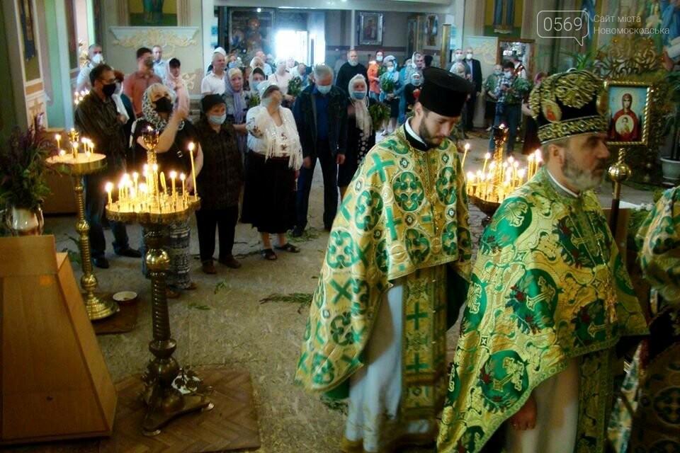 Як у Новомосковську святкували Трійцю: фото, фото-6